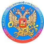 Межрайонная ИФНС России №6 по Московской области информирует о приостановлении приема налогоплательщиков